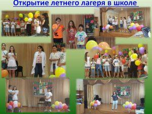 RSReSSSRyoR(1)
